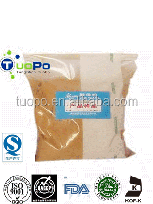 inactive dry brewers yeast/ Saccharomyces cerevisiae powder for pig, chicken, fish, shrimp feeding etc.