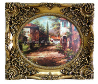 Classical design arabic picture frame round