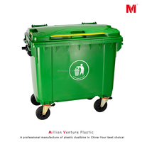 HDPE HOT!outdoor plastic dustbin with wheels 660L with EN840 garbage bin
