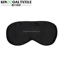 Novelty Blindfold Anti-Wrinkle Private Label Silk Eye Sleep Mask with binding around