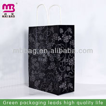 removable handle bag kraft paper bag for Christmas candy