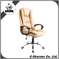 E-Skarner brown kids secretary office leather chair racing