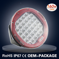 9'' 96W LED worklight LED work light truck off road 4x4