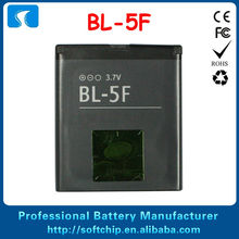 BL-5F For Nokia N98 Battery