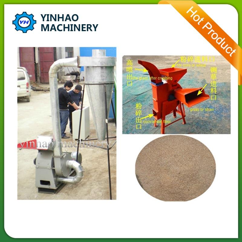 9FQ rice husk hammer mill machine/hammer mill crusher/corn hammer mill for sale