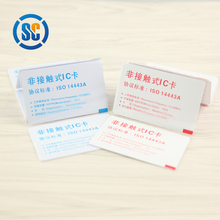 factory price plastic name qr code nfc rfid card