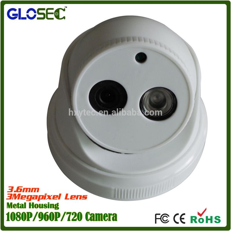 New model dsp ip video camera security ip cctv camera