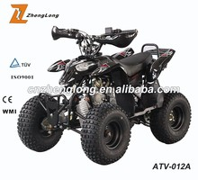 Zongshen 110cc atv four wheelers gas powered for kids