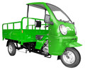 heavy duty Cabin tricycle for cargo