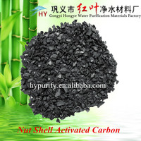 HONGYE supply 6-12 mesh 1000 iodine value nut shell activated carbon granules