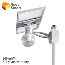 IP65 Waterproof Integrated Solar energy LED Light for Street Fence Wall with battery backup