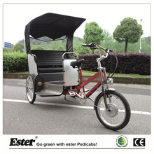 Open Body Type and CE Certification Electric Rickshaw Tricycle