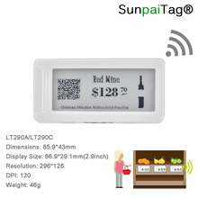 SunpaiTag supermarket electronic e-ink shelf label price tag