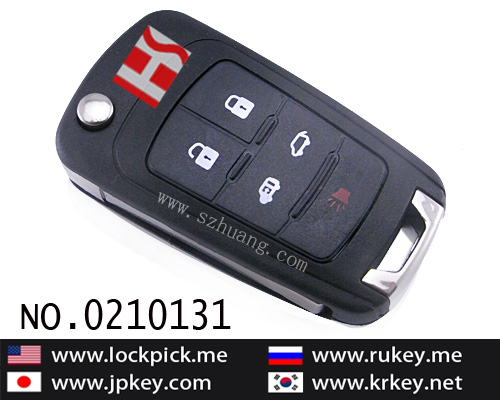 High quality brand new flip remote key 5 button 0210131