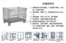 Warehouse storage sheet china manufacturer