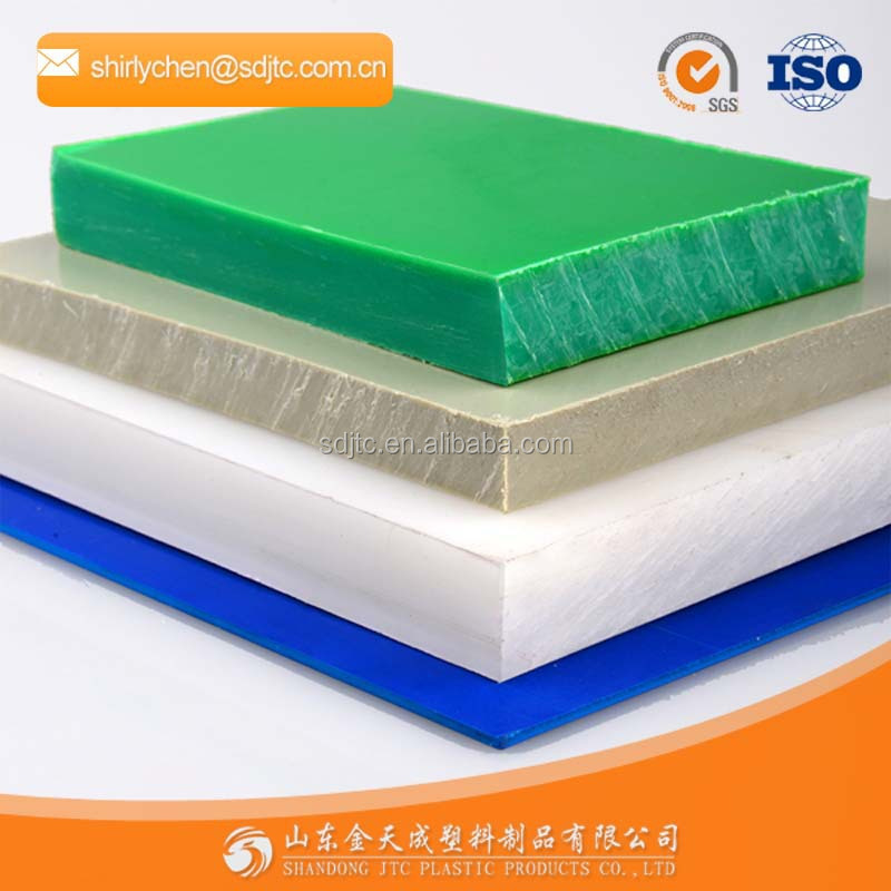 high density wholesale HDPE plastic <strong>sheet</strong> price manufacture
