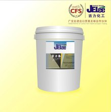 AC-832 Water based acrylic resin for wood coating glass and metallic paint