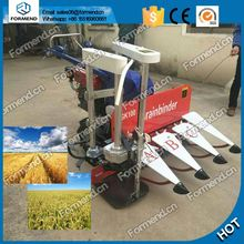 CE certificated mini tractor mounted reaper binder rice paddy harvesting machine