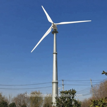 HUMMER wind power generator for sales