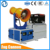 Metal dust control airless sprayer agriculture water cannon