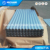 DX51D+Z 0.14-1.0mm galvanized corrugated sheet