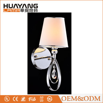 US Home 5001-W frabic lampshade indoor decorative hotel modern wall lamp