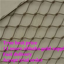 stainless steel 304 or 316 building decorative mesh/ss wire decorative netting