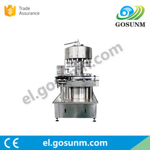 Trading & supplier of China products Soy sauce vinegar filling machine