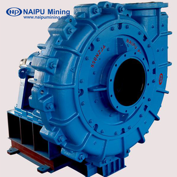 AH type cast iron slurry pump from Naipu