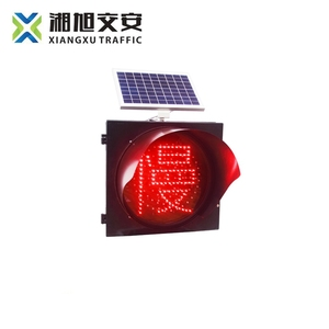 solar warning lights and solar traffic road flares lights