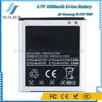 3.7V 1850mAh Battery for Samsung S2 i727 Battery T989 Battery