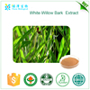 White Willow Bark P.E. with 98% Salicin by HPLC