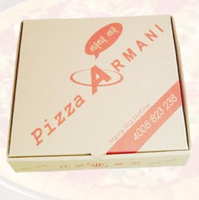 Custom box for pizza,Elegant paper pizza boxes,High quality box for pizza