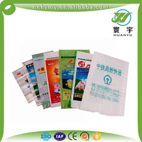 BOPP laminatied PP woven animal feed bags 25 lbs 50lbs