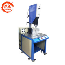 Ultrasonic Welding Equipment PC PD Plastic Hot Melt Machine With Factory