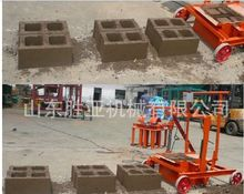 Mobile small brick machinery / manual concrete block mold QMR2-45