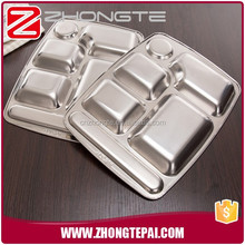 Factory price stainless steel catering plates/food serving tray with 4/5/6 compartments