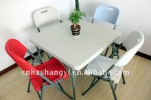 5-piece restaurant table and chairs set