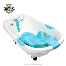new born baby gift set baby bathtub set with temperature BLUE