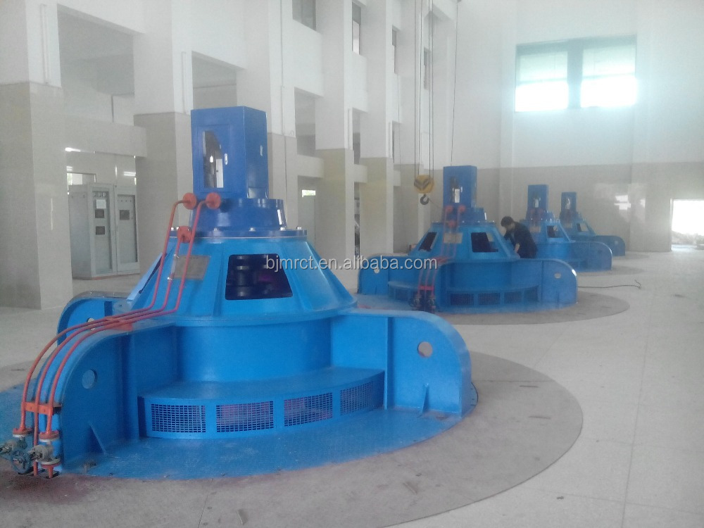 2016 Mrsico power plant excitation cabinet, brushless excitation system, hydro power and steam turbine power plant