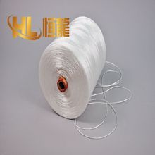 agriculture pp rope at a very good price