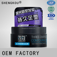100ML Super Hold Hair Dressing Styling Clay For Man