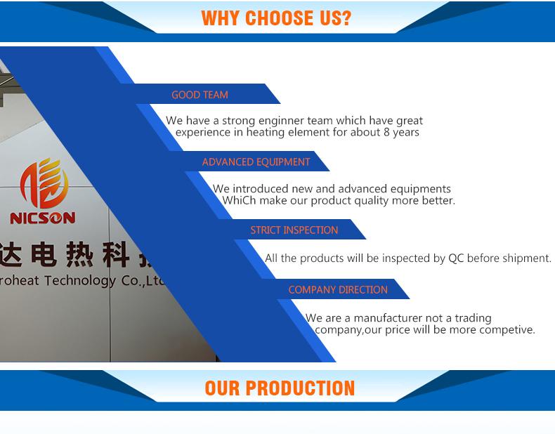 Zhaoqing-Nicson-Electroheat-Technology-Co.,-Ltd_03.jpg