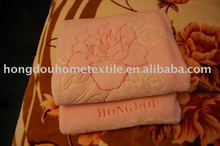embroidery blanket, 2 ply ,100% polyester supersoft , solid color