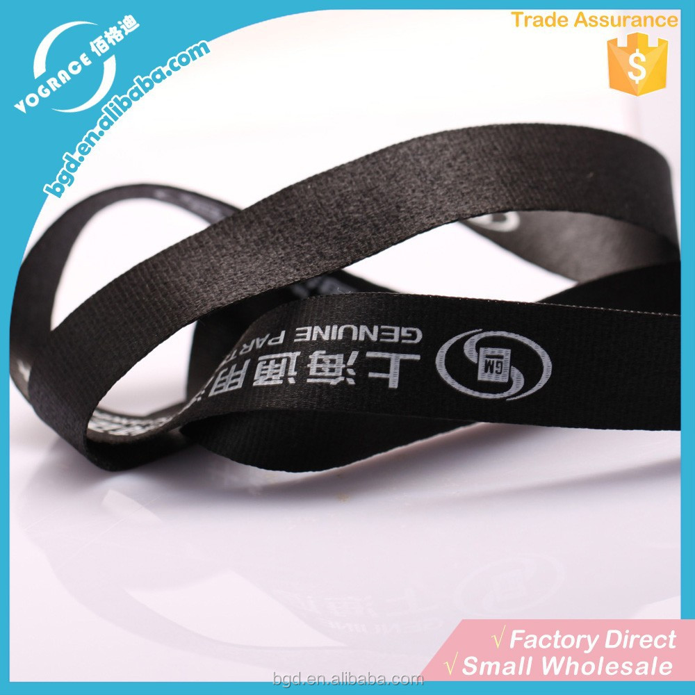New Products on <strong>China</strong> Market Cheap Custom cool Lanyard No Minimum Order