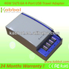 48W 5V TravelCharge 9.6 Amp Quad Power Hub for iPad, Samsung Note 2, 3, iPhone 5