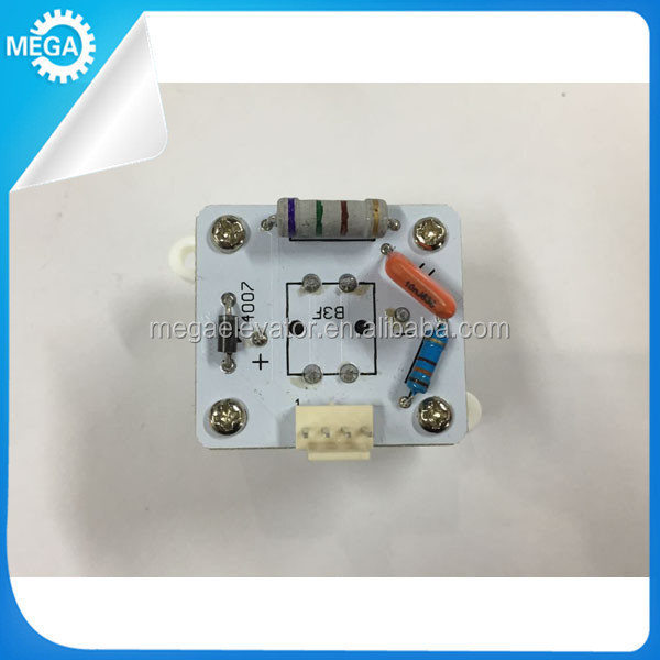 Sigma elevator parts ,sigma square button ,YEU720N09H