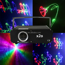 Professional full color rgb 300mw laser light
