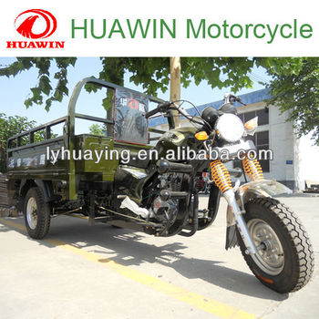 HY150ZH-FY2 3-wheel tricycle