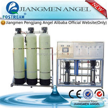 China new products ro water treatment plant/drinking water treatment equipment/aluminium sulphate for water treatment